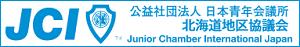 banner_jaycee_hokkaido
