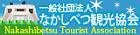 banner_kaiyoudai
