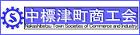 banner_nakamap