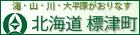 banner_shibetsu