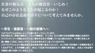 9月第一例会 「JAPAN PRIDE 次世代を創造するのはオレたちだ!!」参加募集のご案内